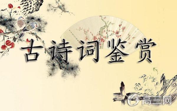 [杜甫写给亡妻的诗词]杜甫的诗词全集