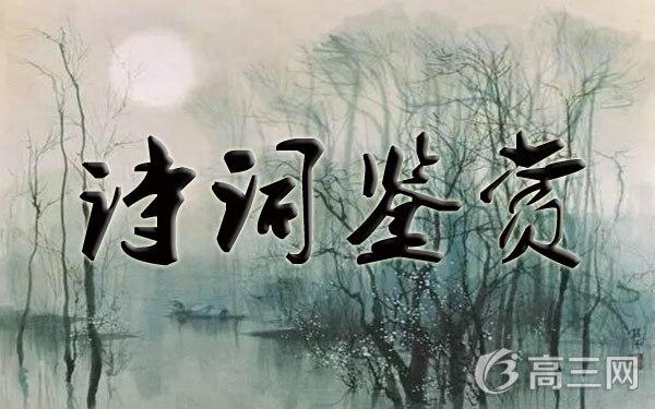 苍苍竹林寺杳杳钟声晚打一动物|苍苍竹林寺,杳杳钟声晚。全诗翻译赏析及作者出处