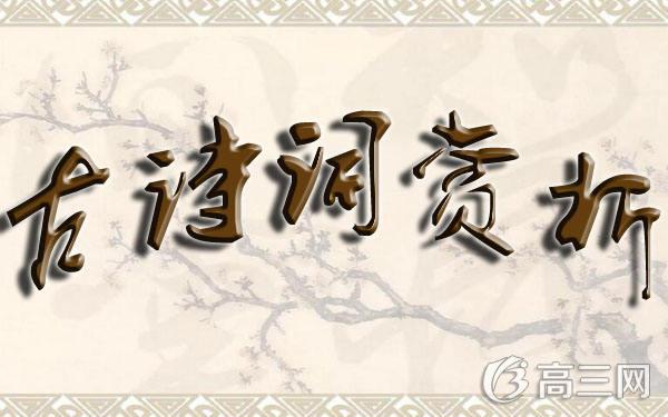 [夏浪]狎浪儿童,横江士女,笑指渔翁一叶轻。全诗翻译赏析及作者出处