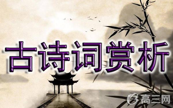 [去日本买什么好]去日儿童皆长大,昔年亲友半凋零。全诗翻译赏析及作者出处