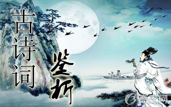 刘长卿的诗人 刘长卿的诗词全集
