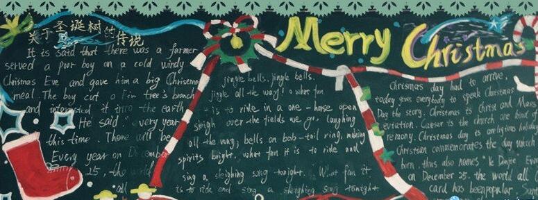 高考励志黑板报图片大全高考加油高考励志图片大全万圣节面具图片大全