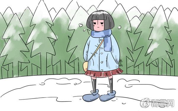 【高中放假安排2018寒假】2018年高中寒假放假时间安排什么时候放假