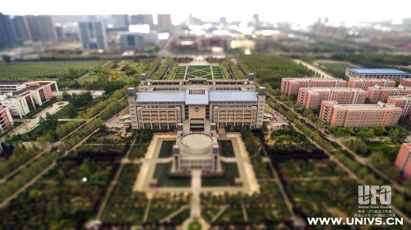 郑州大学远程教育|郑州大学