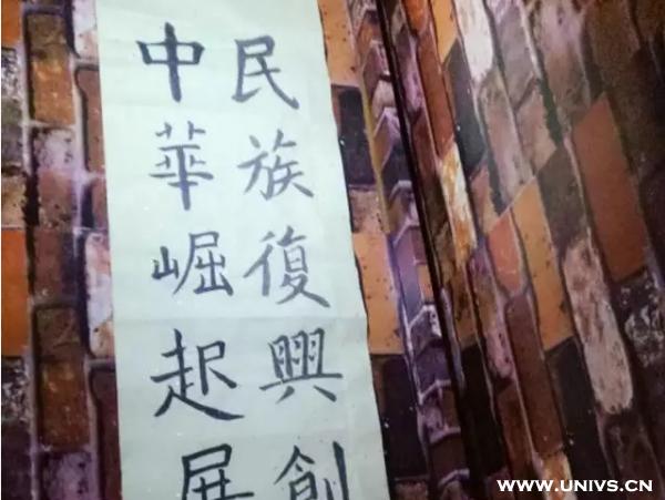 [沈阳城市学院官网]看沈阳城市学院学子如何用笔尖表达爱国情怀
