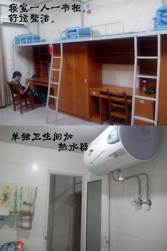 湖南三一工业职业技术学院宿舍怎么样图片