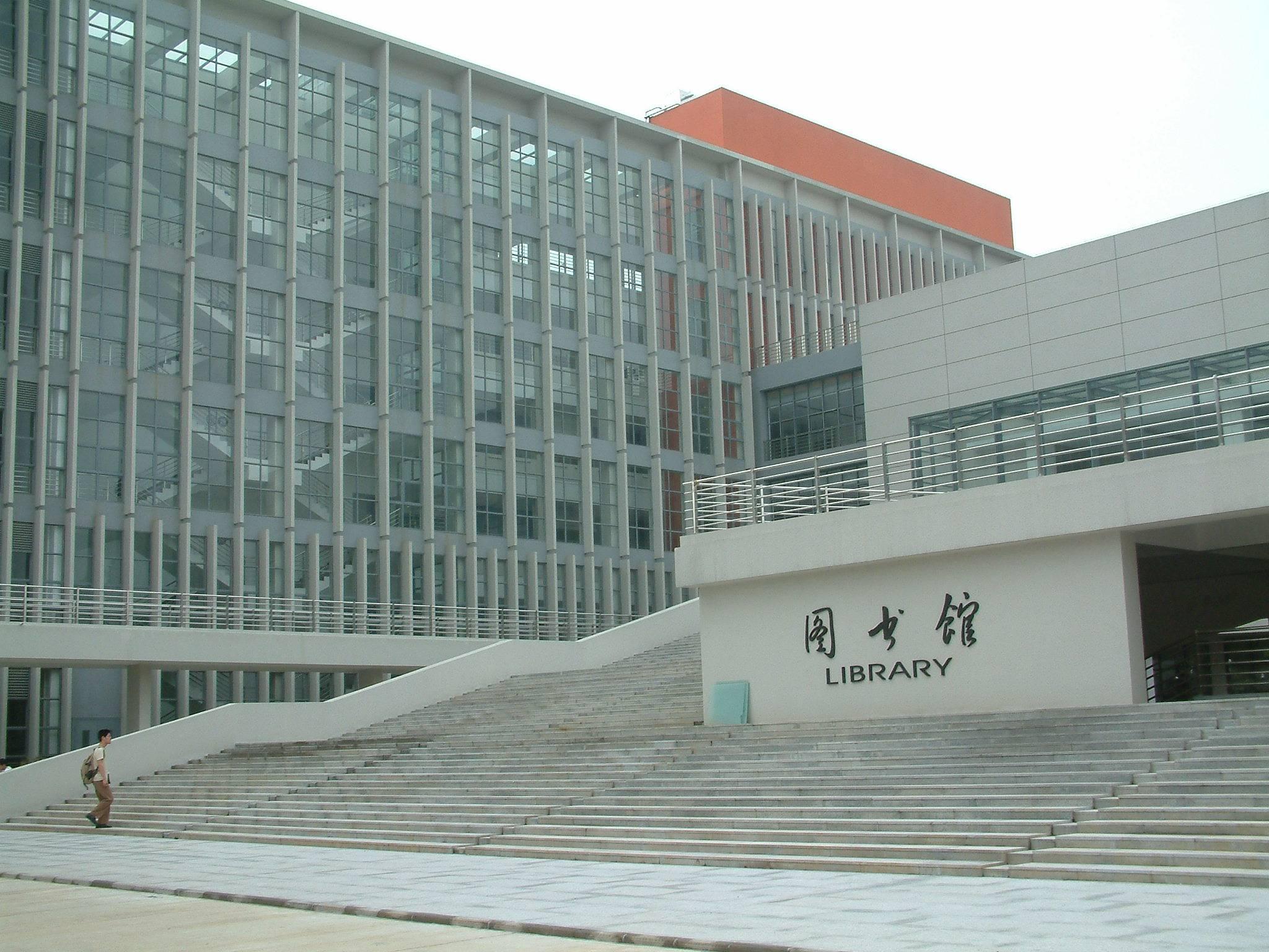 华中农业大学宿舍怎么样