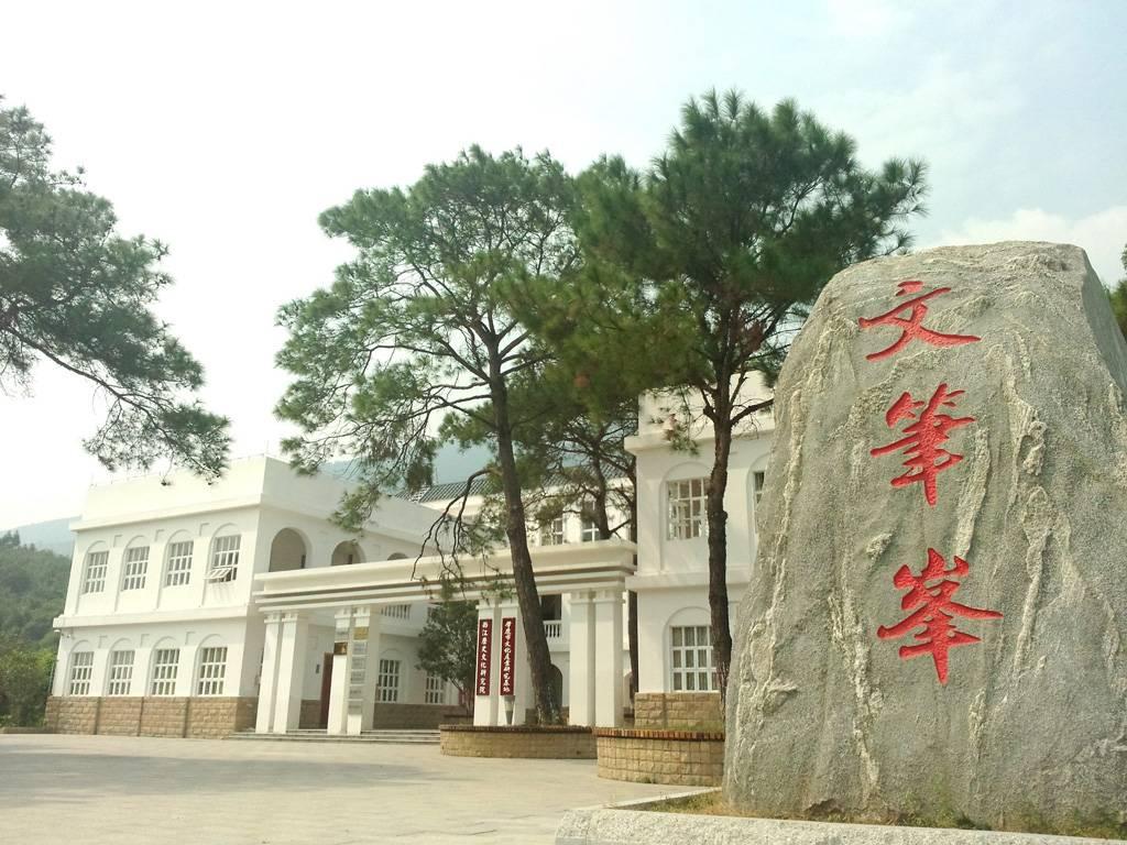 com学校国标码:10580)坐落在广东省肇庆市,肇庆学院是公办全日制综合图片