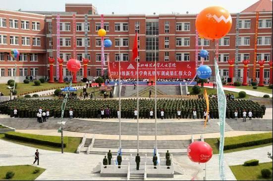 东北师范大学人文学院宿舍怎么样图片