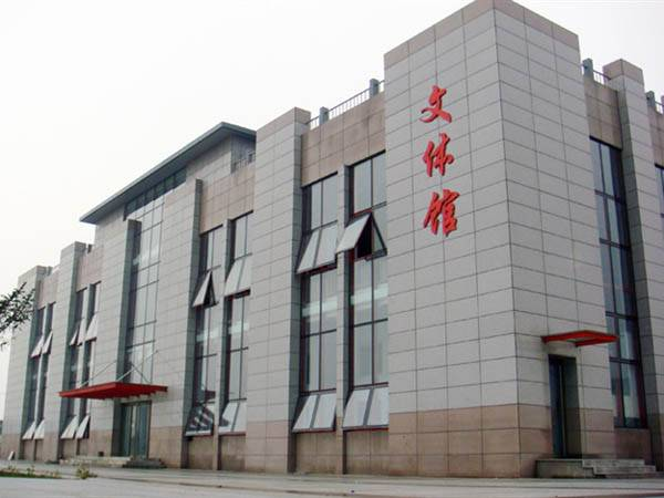 凌西大街110号与渤海大学
