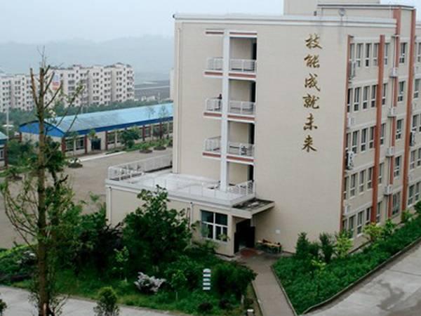 重庆安全技术职业学院宿舍怎么样