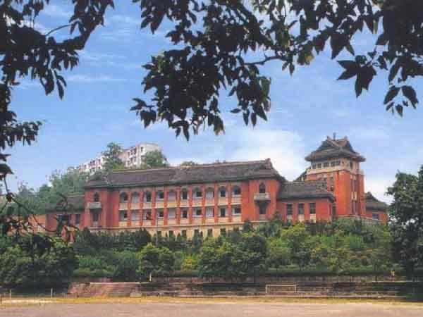 重庆工商大学融智学院教务处_重庆工商大学融智学院宿舍怎么样