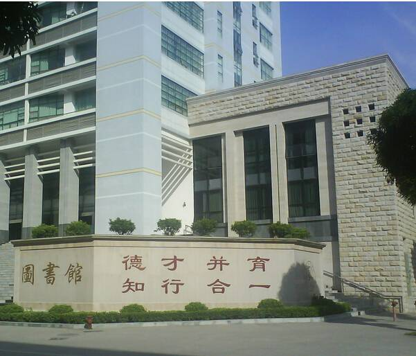 广西国际商务职业技术学院宿舍怎么样