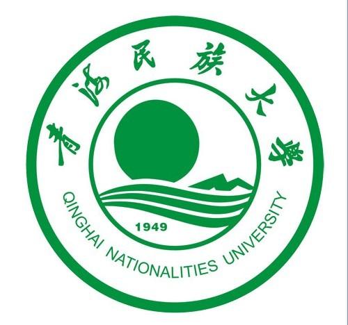 青海民族大学排名考虑了青海民族大学的名次,全国排名,星级排名等众多