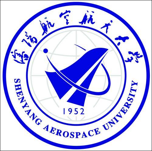 沈阳航空航天大学排名2017年沈阳航空航天大学排名第孟久成高中纪事图片