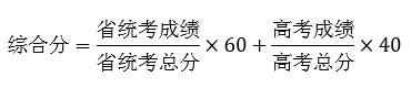 [天津大学2018艺术类招生简章]天津大学2017年艺术类招生简章