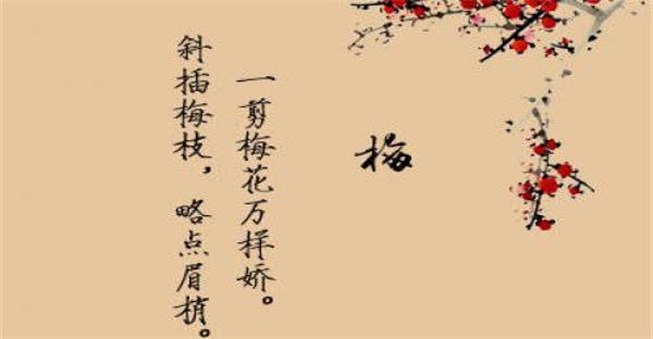 春恋<风语>简谱-唯美的古风图片三   唯美的古风图片四   唯美的古风图片五   26、滴不