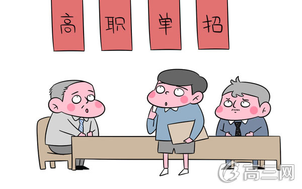 重庆三峡医药高等专科学校|2017年重庆三峡医药高等专科学校单招成绩查询时间及入口