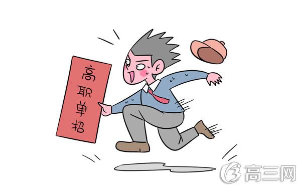 【2017年重庆公共运输职业学院单招成绩查询】2017年重庆公共运输职业学院单招成绩查询时间及入口