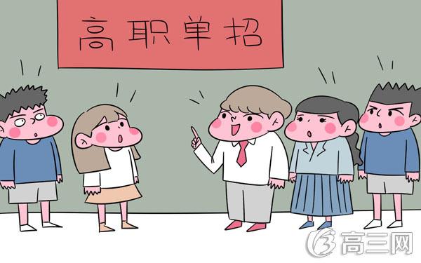 重庆安全技术职业学院官网_2017年重庆安全技术职业学院单招成绩查询时间及入口