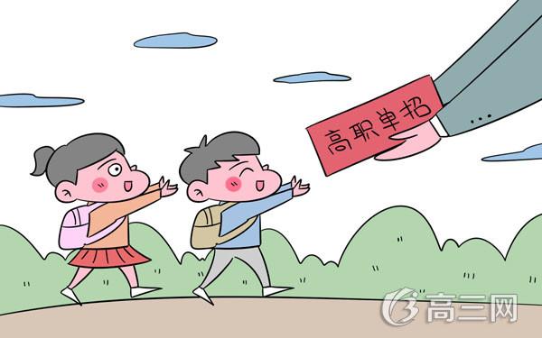 云南经贸外事职业学院|2017年云南经贸外事职业学院单招成绩查询时间及入口