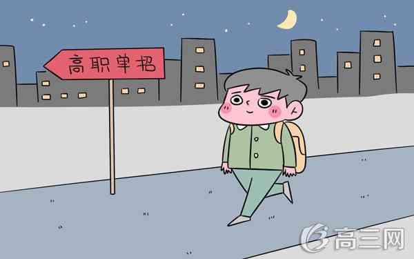 2017年四川科技职业学院单招成绩查询 2017年四川科技职业学院单招成绩查询时间及入口