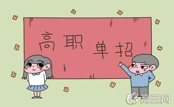【重庆城市管理职业学院2017分数线】2017年重庆城市管理职业学院单招成绩查询时间及入口