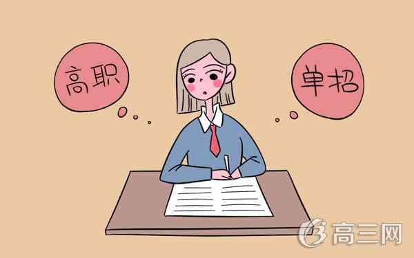 [河南艺术职业学院2017单招分数线]2017年南阳职业学院单招专业及单招计划