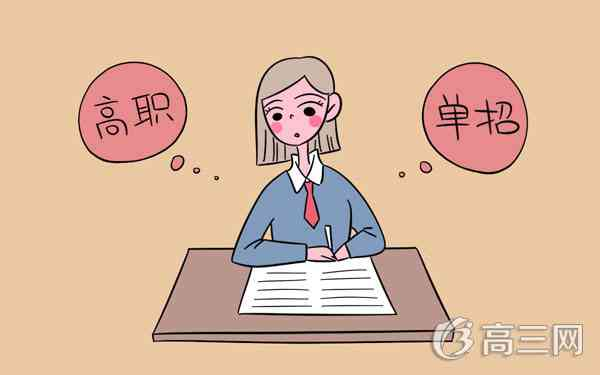 郑州信息工程职业学院单独招生