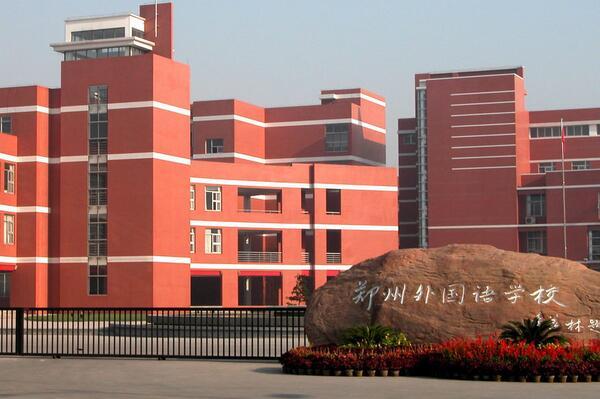 郑州市外高中生在郑州升高中时间资料收集社保辛苦好地学教师图片