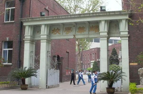2017年天津高中排名 天津最好的十大高中