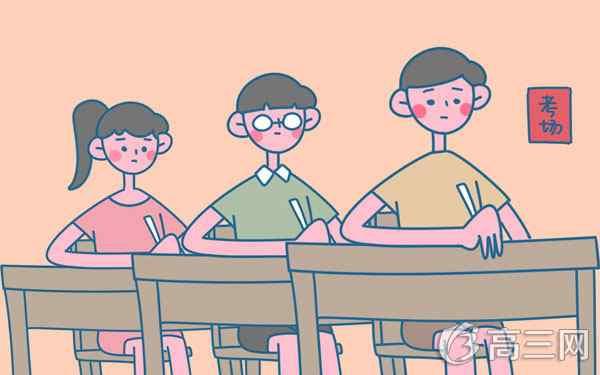 中招考试时间勇者的退漫画治图片