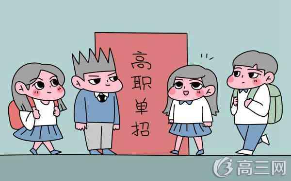 广西经济管理干部学院单独招生