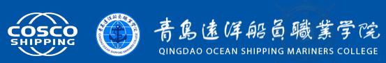 青岛远洋海员事业学院澳门银河效实查询入口