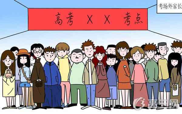 [2017阜阳高考考点]2017年杭州高考考点考场查询