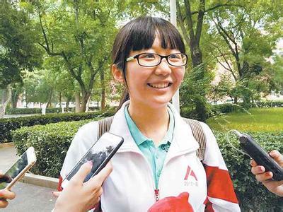 2015年北京高考理科状元