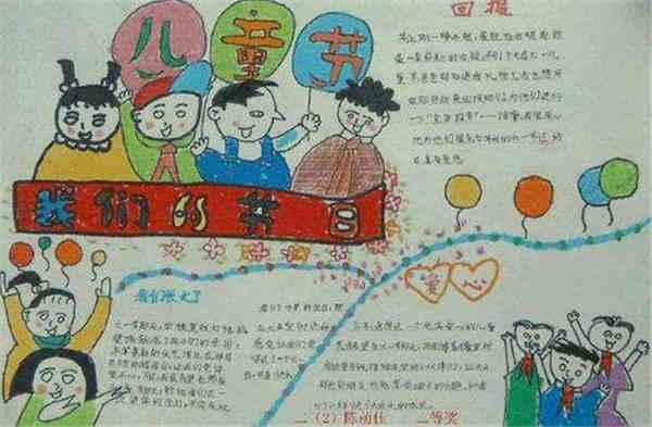 全民动员迎六一:儿童过节有童趣,少年过节也欢喜,青年过节添回忆,中年