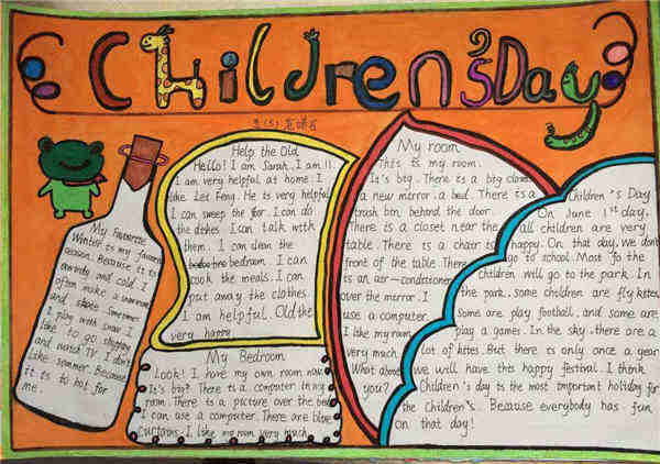 六一儿童节英语手抄报图片