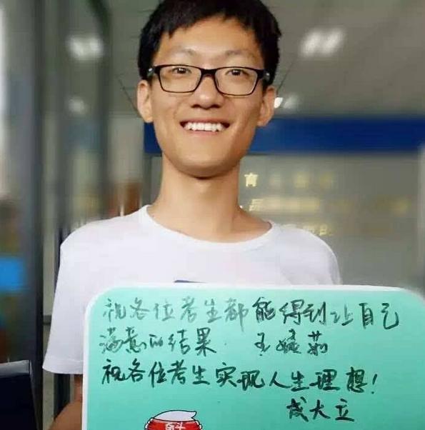 2017年陕西高考理科状元是谁图片