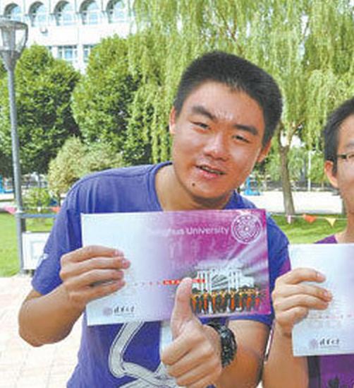 2012年新疆高考理科状元