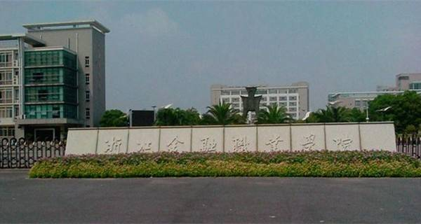 浙江建设职业技术学院(Zhejiang College of Construction)是一所由浙江省住房和城乡建设厅举办,并经浙江省人民政府批准成立的全日制普通高等职业院校,2010年被列为国家骨干高等职业院校立项建设单位,2012年入选浙江省示范性高等职业院校   以上是《2017浙江十大专科学校排名 高职可以考哪些大学》的全部内容,希望大家都能被心仪的学校录取。更多大学及专业信息请查看高三网大学库和专业库,欢迎访问高三网,高考生的专属网站。