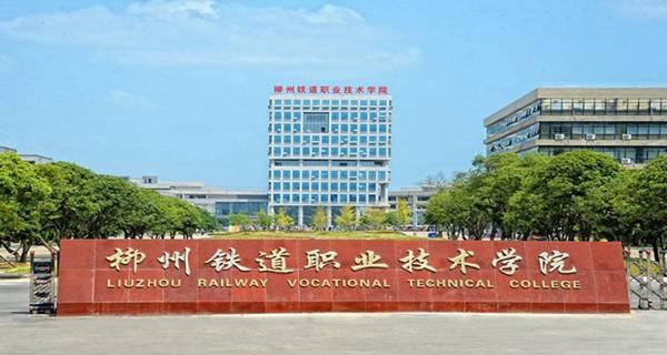 6广西十大专科学校:广西水利电力职业技术学院