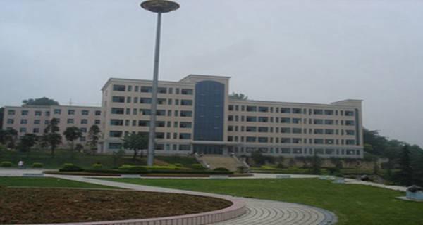 贵州电力事业技术学院