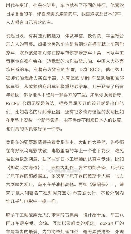 2017江苏高考零分作文:车的讲究_高三网