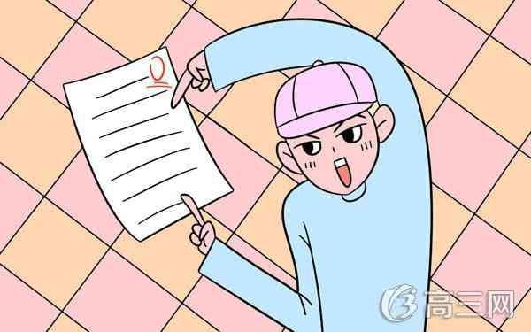 2017云南高考零分作文:语文考完了,我哭了