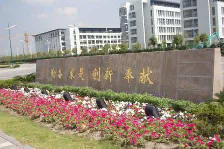 上海工程技术大学有几个校区及校区地址