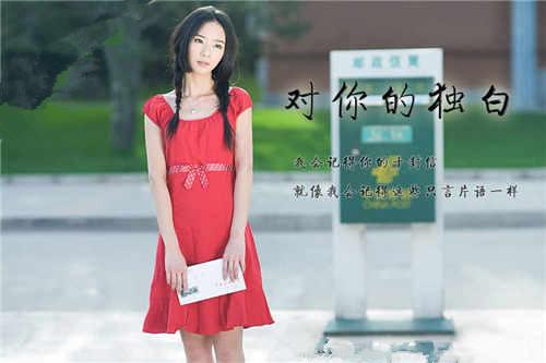 中国传媒大学校花尧璇
