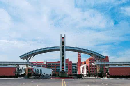 西南民族大学有几个校区及校区地址