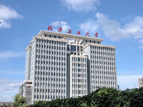 北方工业大学有几个校区及校区地址
