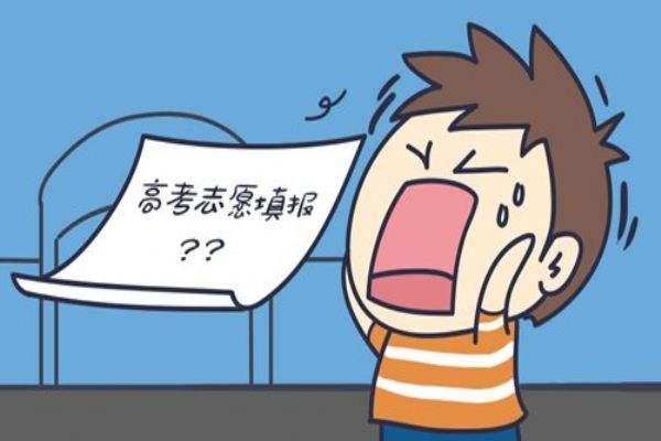 河南高考成绩排名